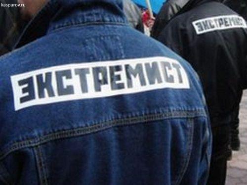 Жителя Самары приговорили кусловному сроку за экстремистские публикации всети