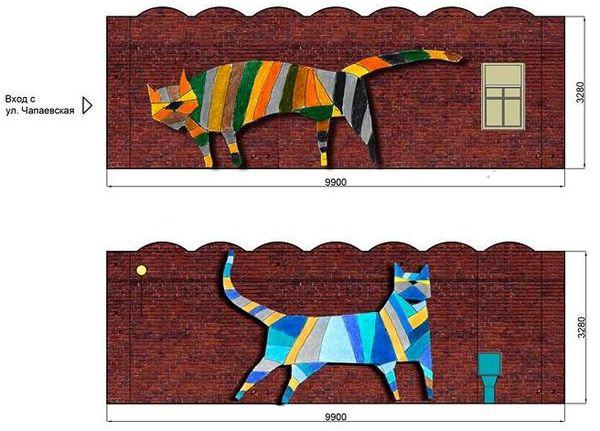На арках на улице Чапаевской вСамаре появятся коты