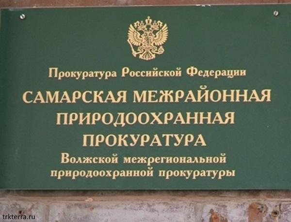 В Самарской области селянин продавал спиртное прямо из дома | CityTraffic