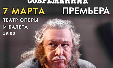 """Ефремов иОрлуша посвятили самарским зрителям матерные стихи ипослали их в """"ж***"""""""