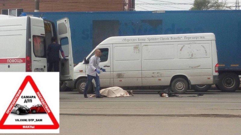 На Заводском шоссе Самары грузовик сбил насмерть пешехода иуехал