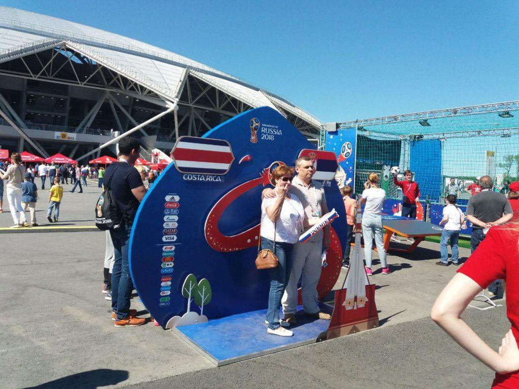 Матч между командами Коста-Рики и Сербии в Самаре посетили 41432 человека | CityTraffic