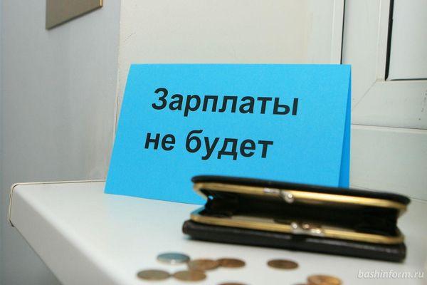 Прокуроры Тольятти помогли 222 работникам кирпичного завода вернуть долги по зарплате