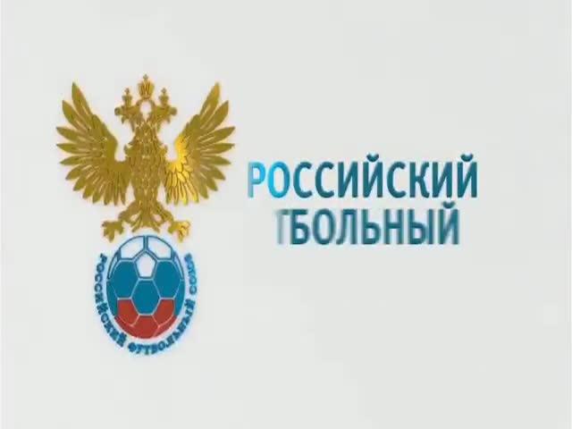 Сборная России записала видеообращение кболельщикам: Постараемся пройти Испанию, чтобы вы гордились нами