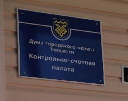 В Тольятти сняли на видео, как возле Детской многопрофильной больницы сгорел автобус №73 | CityTraffic