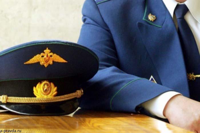 Прокуратура Самарской области подвела итоги работа за 6месяцев 2018года