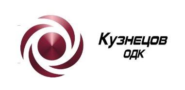 """ПАО """"Кузнецов"""" прокомментировало взрыв на заводе: произошел несчастный случай"""