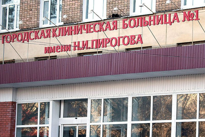 В Самаре кровлю гаража больницы им. Пирогова отремонтируют за 1,5 млн рублей
