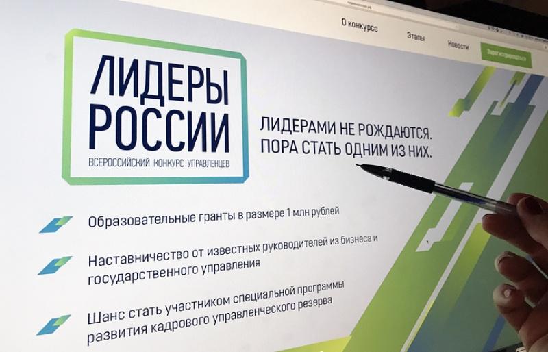 В Тольятти активисты ОНФ выявили выбоины на 9 дорогах | CityTraffic