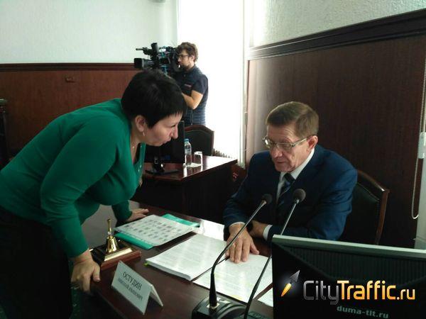 Корректировать регламент городской думы Тольятти будет рабочая группа | CityTraffic
