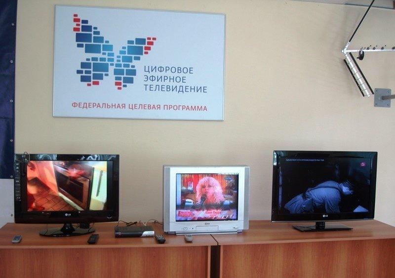 Цифровое телевидение картинка прерывается