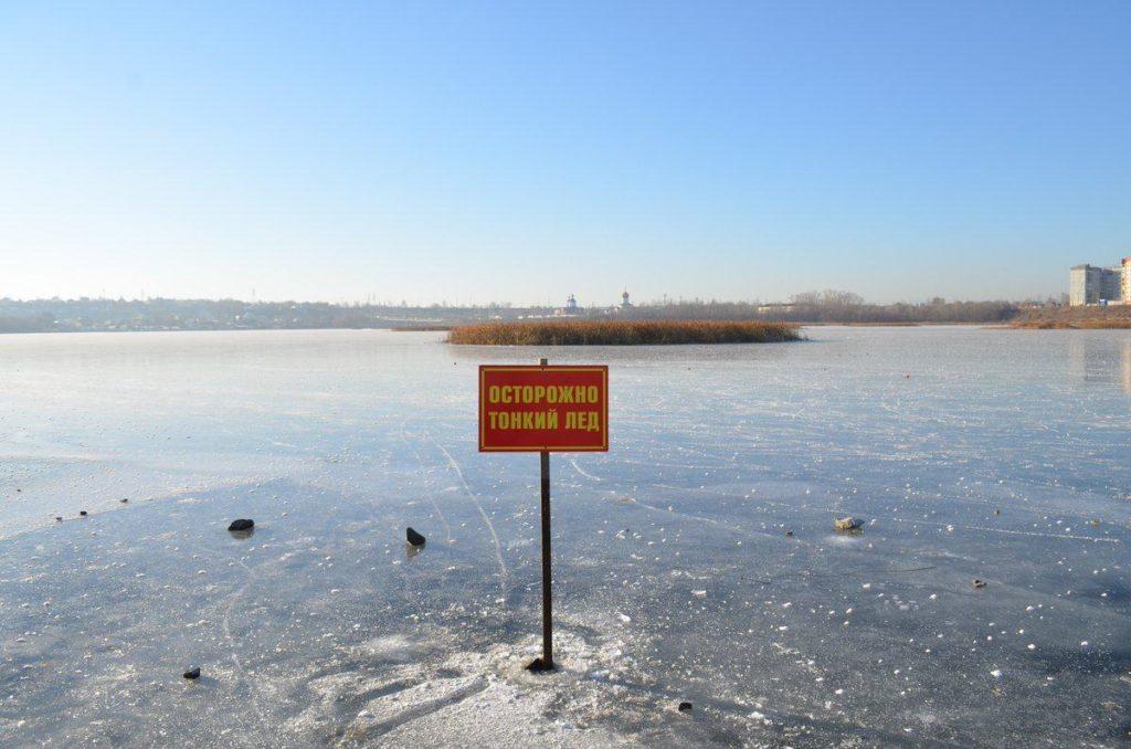 Сызранских рыбаков предупредили об опасности выхода на лед | CityTraffic
