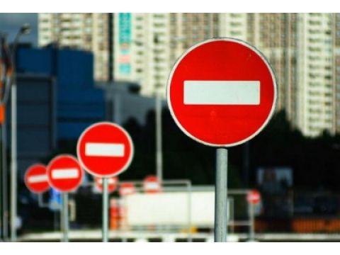 В Самаре 1и 2декабря будет ограничено движение по улице Рабочей