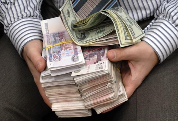 Россияне требуют установить максимальный размер зарплаты из бюджета РФ
