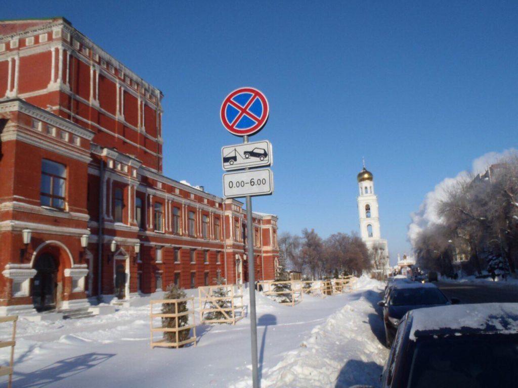 В Самаре жителям домов, в которых отключили из-за аварии тепло, сделают перерасчет за теплоснабжение | CityTraffic