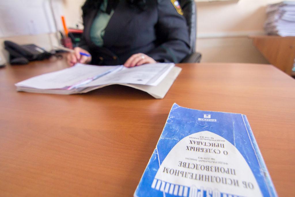 У жительницы Тольятти забрали троих детей | CityTraffic