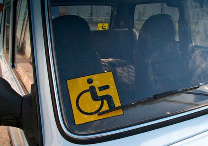 Как получить знак инвалида на автомобиль для беспрепятственной парковки
