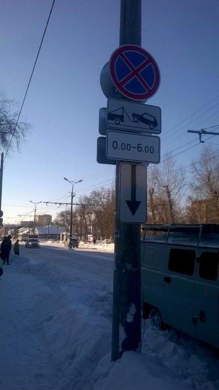 В Самаре изменили время парковки рядом сТеатром оперы ибалеты