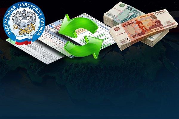 ГИБДД сообщает осмене счета для оплаты штрафов