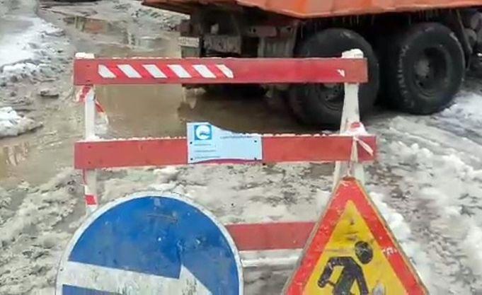 В Самаре очередной провал на дороге, движение по улице Ставропольской закрыто