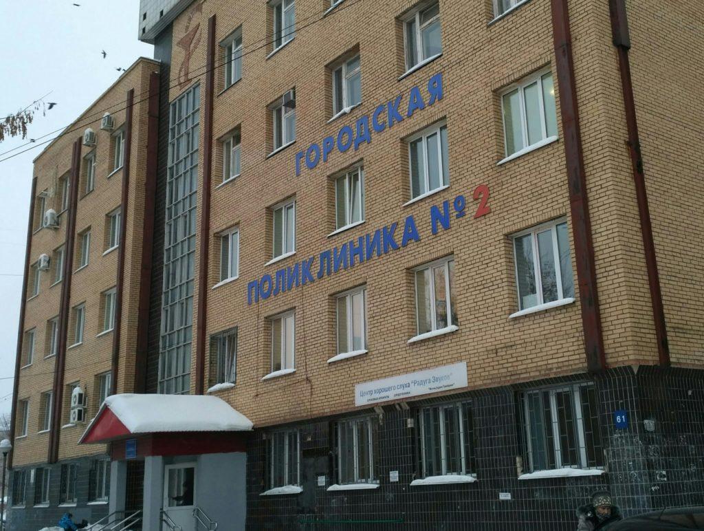 В Тольятти ищут того, кто в течение 2021 года будет делать тесты на антитела к COVID-19 для поликлиники №2 | CityTraffic