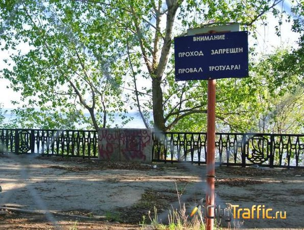 Проект реконструкции набережной в Тольятти получил положительное заключение экспертизы, теперь нужны деньги | CityTraffic
