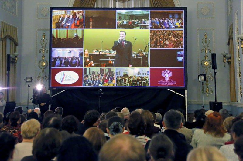 В Тольяттинской филармонии начнет работать бесплатный виртуальный концертный зал