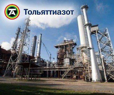 """Чистая прибыль ПАО """"Тольяттиазот"""" по итогам 2018 года составила 7,1 млрд рублей"""