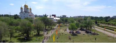 Малооблачно и жарко: температура воздуха в Самарской области продолжит повышаться | CityTraffic