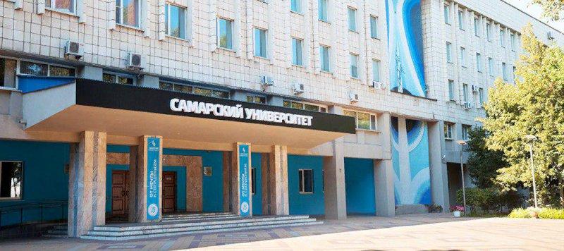 В Самаре ищут подрядчика для проектирования пятиэтажного планетария | CityTraffic
