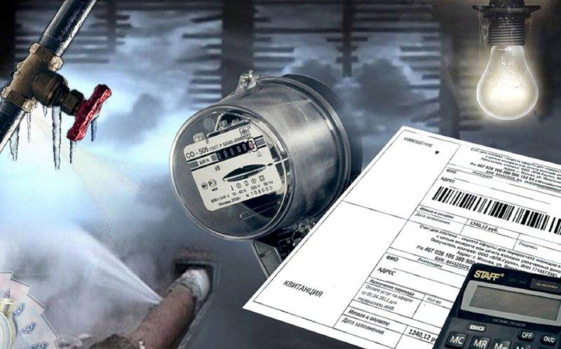 Россияне требуют предоставлять налоговый вычет вразмере НДФЛ за оплату услуг ЖКХ икапремонта