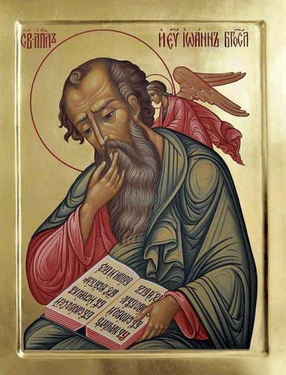 В Тольятти собирают деньги на написание престольной иконы ИоаннаБогослова