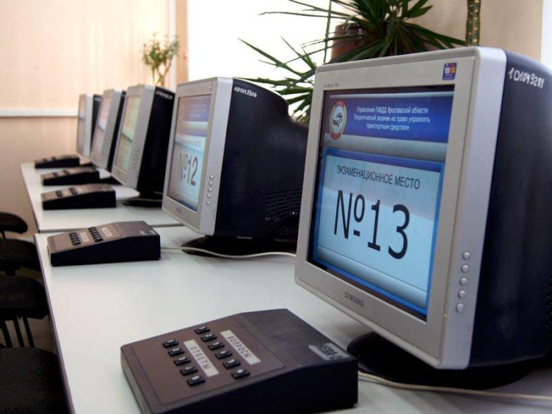 Россияне предлагают проводить переэкзаменовку водителей каждые 5лет