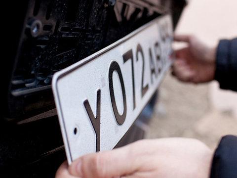Могут ли сотрудники ГИБДД снимать регистрационные знаки савтомобилей вслучае запрета их эксплуатации из-за нарушений