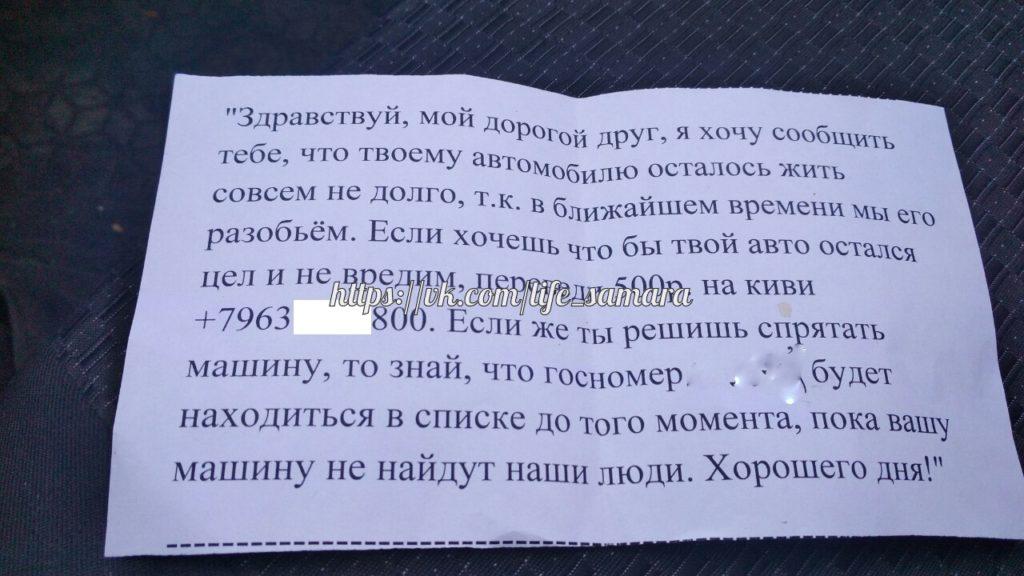 В Тольятти с 8 июля перекроют движение на участке ул. Коммунистической | CityTraffic