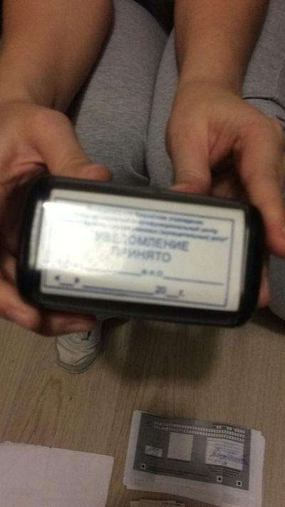 ФСБ задержала изготовителей поддельных миграционных документов в Самарской области | CityTraffic
