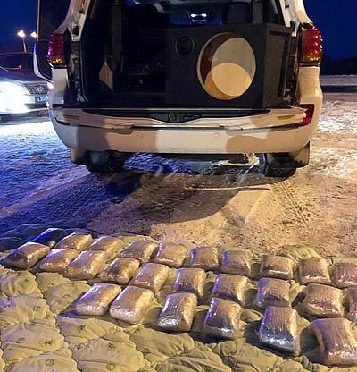 Житель Средней Азии пытался провезти 25,4 кг героина через Самарскую область | CityTraffic
