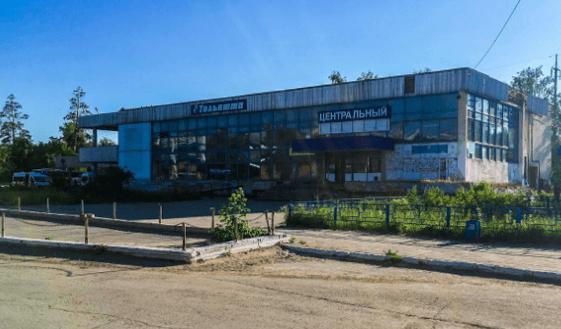 «Крылья Советов» заработали штраф 300 тысяч рублей за разжигание вражды во время матча с казанским «Рубином» | CityTraffic
