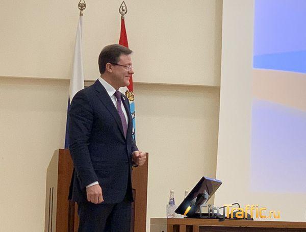 Конференция регионального отделения «ЕР», на которой губернатора Дмитрия Азарова утвердят секретарём, пройдет 8 ноября | CityTraffic
