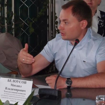 Глава Красноярского района Самарской области Михаил Белоусов стал единороссом | CityTraffic