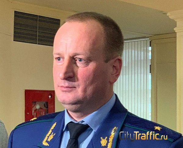 Новым прокурором Самарской области стал Александр Блошкин | CityTraffic