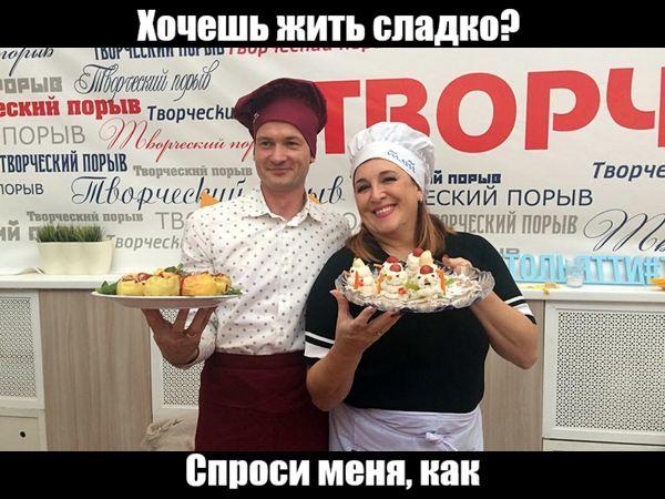 Кто оплачивает сладкую жизнь чиновников Тольятти | CityTraffic