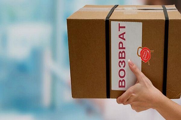 Можно ли вернуть в магазин некачественный товар, если чек о его покупке утерян | CityTraffic