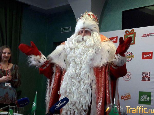 Дед Мороз посетит Самару 22 декабря | CityTraffic