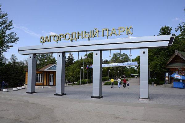 Проектирование и реконструкция Загородного парка в Самаре будут стоить 70 млн рублей | CityTraffic