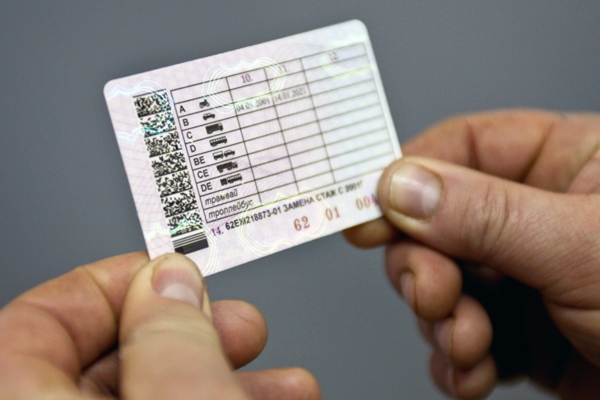 Россияне предлагают ввести для водителей систему штрафных баллов за нарушения ПДД | CityTraffic