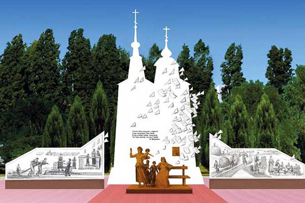 В Тольятти выбрали проект памятника солдатке