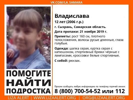 Была у подруги: в Сызрани нашли пропавшую 12-летнюю девочку | CityTraffic