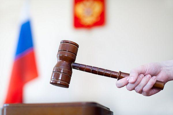 Житель Тольятти получи 9 месяцев условно за ложный донос | CityTraffic