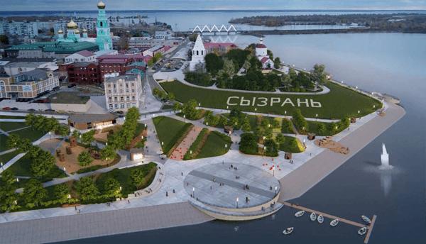 В Сызрани выбрали подрядчика для многомиллионного проекта по благоустройству набережной | CityTraffic